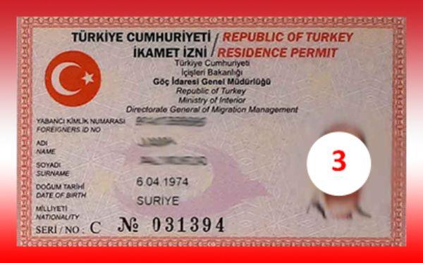 أنواع الإقامات في تركيا 2021